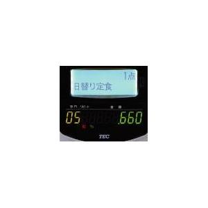 東芝テック レジスター FS-660 × レジロール紙(感熱紙) 40巻セット