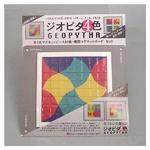 右脳を刺激する色の敷き詰めパズル「ジオピタ4色」スタンダード版