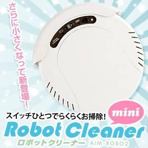 ツカモトエイム mini RobotCleaner(ロボットクリーナー) AIM ROBO2 【お掃除ロボ】