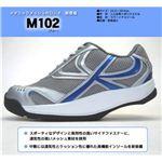 かかとのない健康シューズ ロシオ M102 ブルー 27.0cm