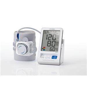 シチズン 電子血圧計 CHD701