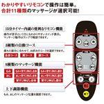 ツカモトエイム マッサージチェア i-seat(アイ・シート) AIM-200