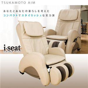 ツカモトエイム マッサージチェア i-seat(アイ・シート) AIM-1400 ベージュ