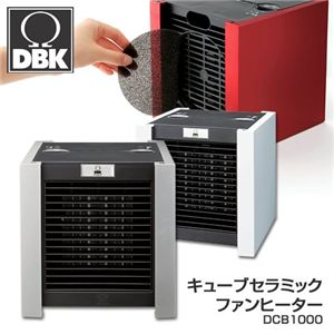 DBK キューブセラミックファンヒーター DCB1000 レッド