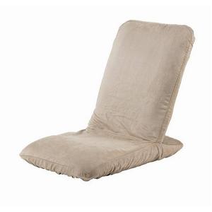 Palmo(パルモ) 座椅子マッサージャー EM-002 【本体+カバーセット】 ナチュラルベージュ