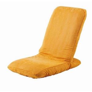Palmo(パルモ) 座椅子マッサージャー EM-002 【本体+カバーセット】 シャイニーオレンジ