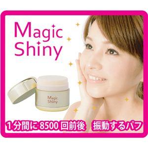 振動パフ シャイン&エム マジックシャイニー + RGII BBクリーム セット