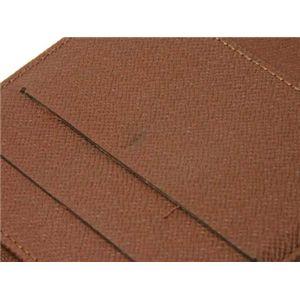【中古B】LOUIS VUITTON(ルイヴィトン) Wホック財布 モノグラム M61652