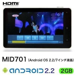 Android 2.2 タブレットMID701 (7インチ液晶 Android OS 2.2 Android 2.2 アンドロイド端末)2GB