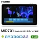 Android 2.2 タブレットMID701 (7インチ液晶 Android OS 2.2, Android 2.2 アンドロイド端末)4GB