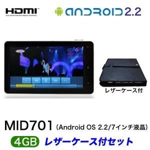 アンドロイド端末(Android) 2.2 タブレットMID701 (7インチ液晶 Android OS 2.2 2.2) 4GB ケース付セット シルバー