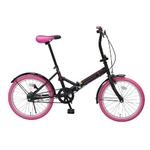 20インチ折畳自転車カラーモデル ブラック×ピンク