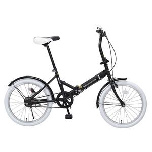 20インチ折畳自転車カラーモデル ブラック×ホワイト
