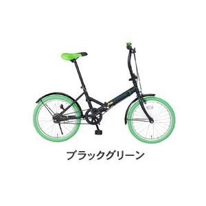 モービック 20インチ折たたみ自転車カラーモデル ブラック×グリーン