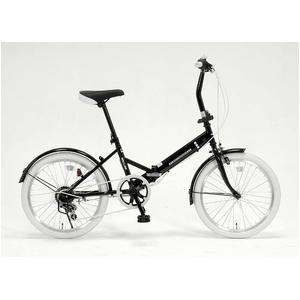 自転車の 自転車 カラータイヤ 20インチ : 20インチ 折り畳み自転車カラー ...