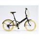 20インチ 折り畳み自転車カラータイヤモデル 外装6段変速付 ブラック×イエロー GFD-206TYE