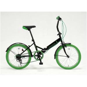 20インチ 折り畳み自転車カラー ...