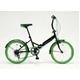 20インチ 折り畳み自転車カラータイヤモデル 外装6段変速付 ブラック×グリーン