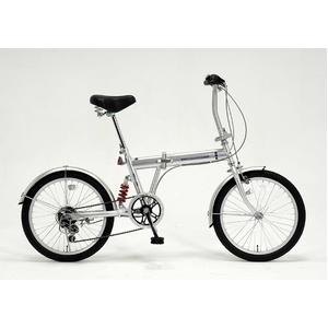 20インチ折畳自転車 外装6段・サスペンション付 シルバー GFD-206SSV