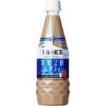 キリン 午後の紅茶 スペシャル 茶葉2倍ミルクティー 460mlPET 48本セット