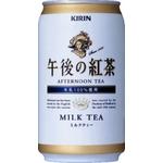 キリン 午後の紅茶 ミルクティー 340g缶 48本セット