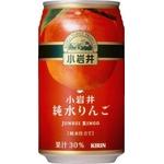 キリン 小岩井 純水りんご 350g缶 48本セット