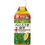 アサヒ べにふうき緑茶 350mlPET 48本セット