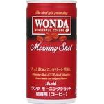 アサヒ WONDA モーニングショット 190g缶 60本セット