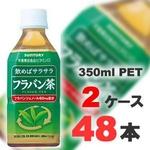 サントリー フラバン茶 350mlPET 48本セット