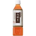 サントリー 烏龍茶(VD) 500mlPET 48本セット