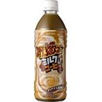 サッポロ がぶ飲みミルクコーヒー 500mlPET 48本セット 【ワンピース ボトル】