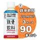 サントリー 鉄骨飲料 200mlPET 90本セット【特定保健用食品】 (3ケース)