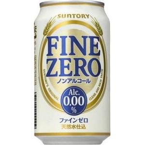 サントリー ファインゼロ 350ml缶 48本セット(2ケース)