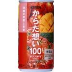 キリン からだ想い100 トマト・フルーツ 190g缶 180本セット (6ケース)