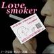 電子タバコ Love smoker スターターキット 本体セット ノーマル味