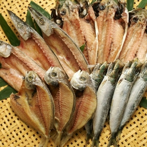 【お買い得!!】 豊後水道 大分県産 干物4種類詰め合わせ