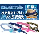 マジクール(MAGICOOL) ライトブルー 【同色4個セット】