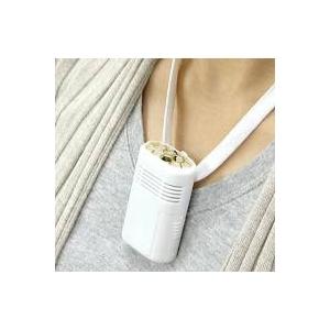 携帯用空気清浄機 AirSupply(エアサプライ) AS150MMB パールホワイト