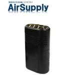 携帯用空気清浄機 AirSupply(エアサプライ) AS150MMB ブラック