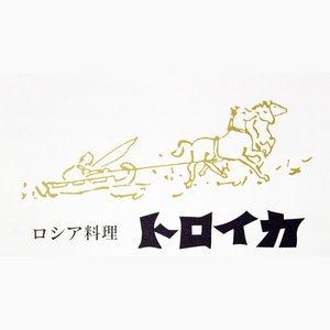 【チーズから手作り】ロイカ・オリジナル・ベークド・チーズケーキ・5号