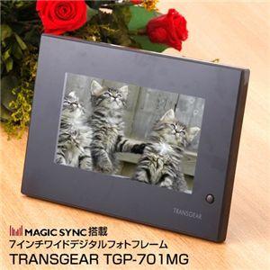 TRANSGEAR 7インチワイドデジタルフォトフレーム