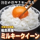 【平成22年産新米 味と価格に自信アリ!】福島県産ミルキークイーン 白米10Kg(5kg×2)