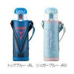 象印 ステンレスボトル0.5L【TUFF保温保冷】 ST-RA50 トップブルー(AL)