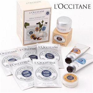 L'OCCITANE(ロクシタン)  シアボヤージュセット