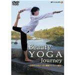 【DVD】Beauty YOGA Journey 〜吉川めいが行く 美と健康のYOGA紀行〜の詳細ページへ