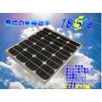 太陽電池単結晶ソーラーパネル発電機 50W(18.5%変換効率)