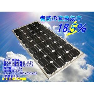 太陽電池単結晶ソーラーパネル発電機 100W(18.5%変換効率)