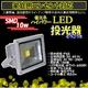 LED投光器 【10W/100W相当】 防水/広角150度 AC100V/5Mコード 防水仕様の詳細ページへ