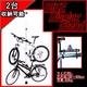 自転車ディスプレイ・タワースタンド 2台同時収納可