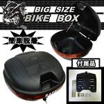 バイクボックス トップケース リアトランク スクーターの詳細ページへ